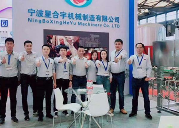 宁波星合宇机械制造有限公司位居长三角地区南缘、浙江省中部沿海